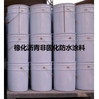 东方鹰橡化沥青非固化防水涂料、防水材料生产商