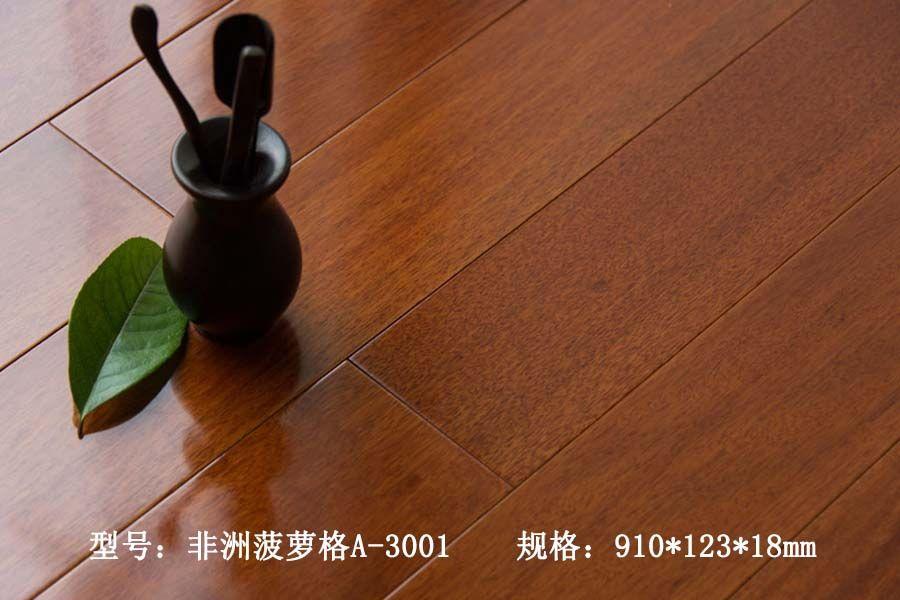 大合仓实木地板