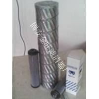 HP1352D16ANP01泵车液压配套滤芯