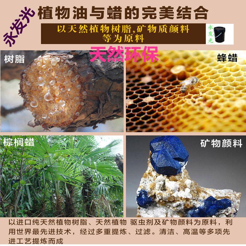 新型环保防腐防开裂木蜡油防水防潮家具地板木材防护耐磨木蜡油
