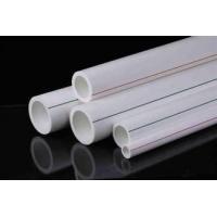 供应PPR热水管 冷水管