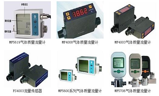 FS4000系列微型气体质量流量传感器