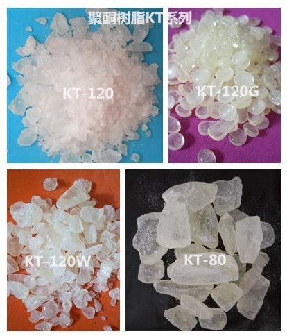 涂料用醛酮树脂,聚酮树脂KT-120