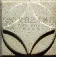 戈雅砂岩-四星砖