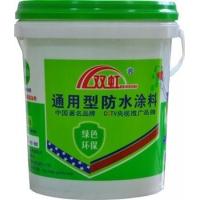 通用型聚合物防水涂料 防水材料