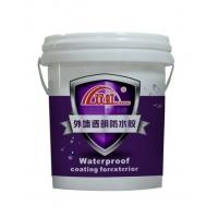 卫生间不砸瓷砖防水涂料,外墙渗水专用防水涂料