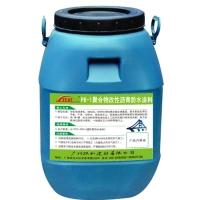 PB-1型改性沥青桥面专用防水涂料 销量
