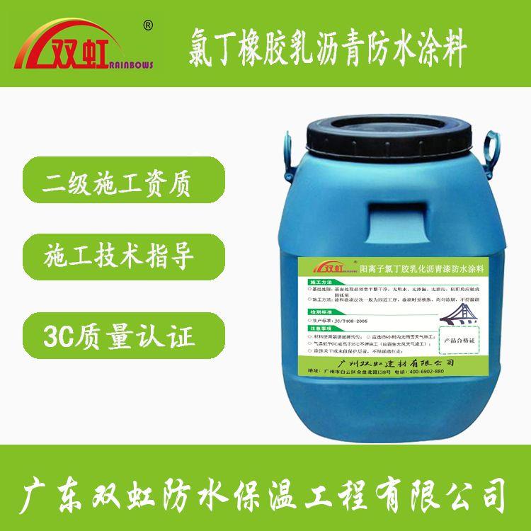 双虹氯丁橡胶沥青防水涂料 市场销量