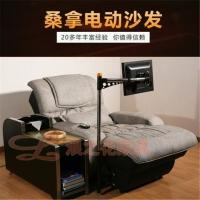 洗浴沙发温泉酒店水疗电动水汇按摩躺椅自动足浴沙发床带电视
