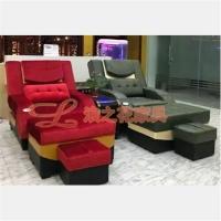 LZH16布艺电动足疗洗脚沐足沙发