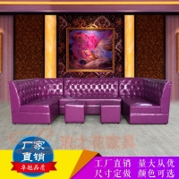 ML05酒吧KTV沙发定制