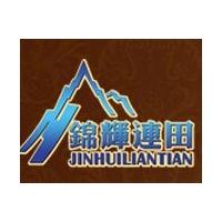 佛山市锦辉连田门业有限公司