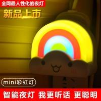 天蜗创意mini彩虹灯 智能声光控感应小夜灯卡通led插电