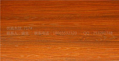 佛山工厂批发家居地板仿古真木纹仿实木强化复合木地板
