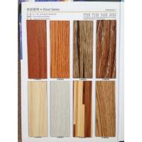 工厂佛山供应木纹商铺防滑PVC地板防水耐磨专卖店办公展厅地胶