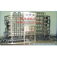 纯化水处理设备 医疗纯化水设备 edi纯化水设备