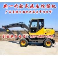 济南山鼎供应小型75轮式挖掘机