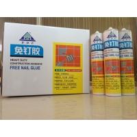广州合威建材供应百得免钉胶米黄瓷白防霉防水免钉胶