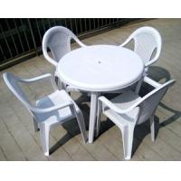 大排档塑料桌椅厂家直销烧烤塑料桌椅