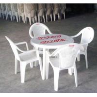 供应供应塑料桌椅,山东临沂塑料大排档桌椅