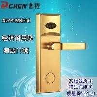 厂家酒店锁电子锁品质保障磁卡感应锁鼎程