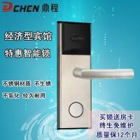 经济酒店锁电子锁不绣钢智能门锁磁卡感应门锁