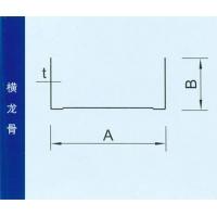 南京轻钢龙骨-隔墙系统-横龙骨