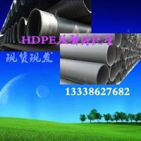 江苏HDPE双壁缠绕管,双壁缠绕管价格,中空壁管