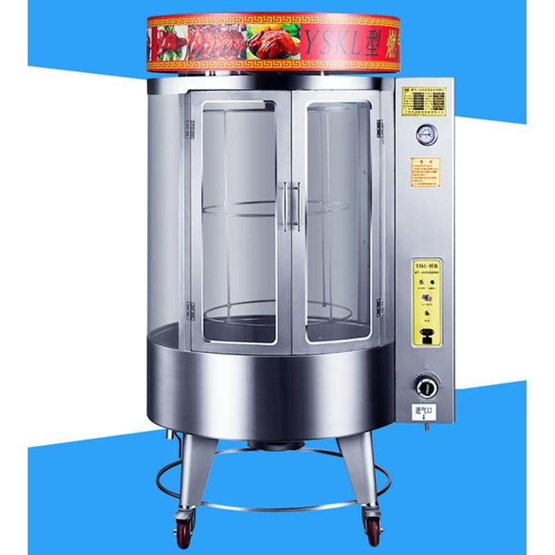 圆桶烤鸭炉