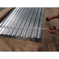 山东镀锌板厂家长期大量供应镀锌瓦楞板