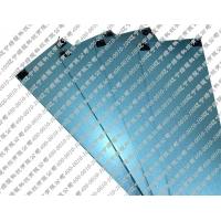吉林电热板 电热炕板绿暖碳纤维电热板