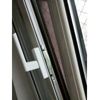 沈阳凤铝70三层中空玻璃系列断桥铝门窗