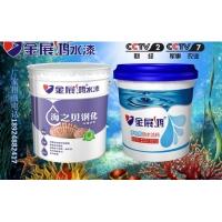 中国十大品牌乳胶漆央视广告播放品牌金展鸿水漆乳胶漆批发代理