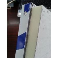 华源铝面保温一体板
