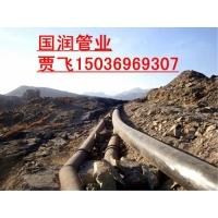 铜矿耐磨砂浆管