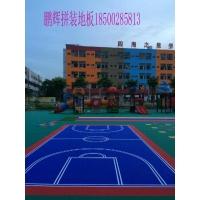 北京鹏辉悬浮拼装地板