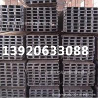 国标镀锌槽钢热轧小T型钢25
