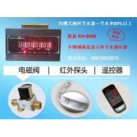 沟槽厕所感应器|厕所感应器|沟槽厕所感应节水器