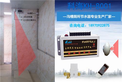 沟槽水箱节水器 学校厕所节水器 高位水箱感应器