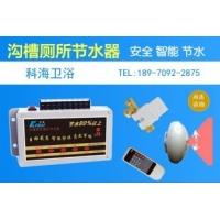 节水产品|节水器|节水感应器|感应节水器
