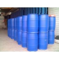 供应附着力促进树脂   H772
