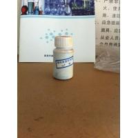 特殊水性耐高温助剂  耐温树脂