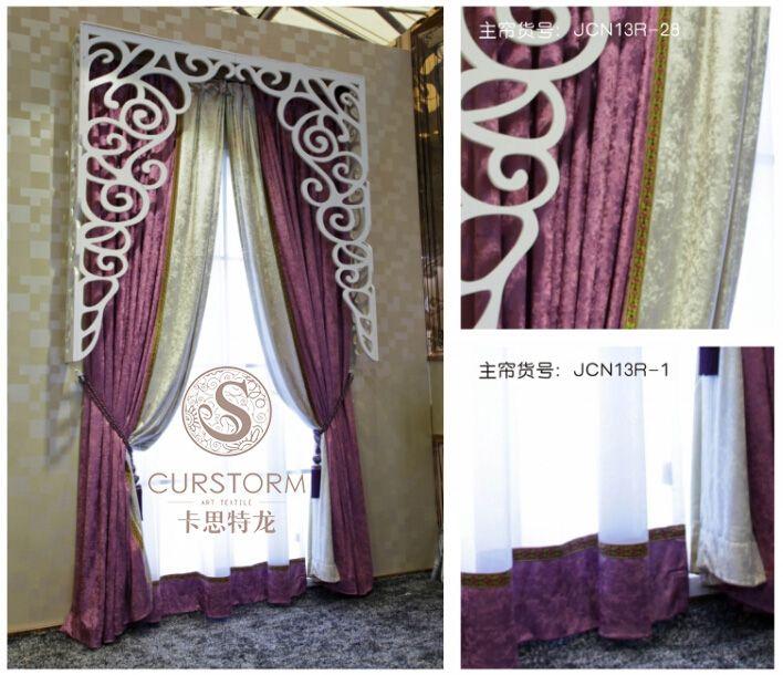 西安窗帘定做 百叶窗帘 卷帘