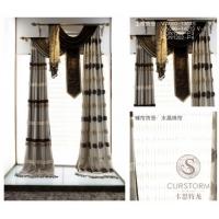 陕西西安美源布艺窗帘现代风格窗帘订做