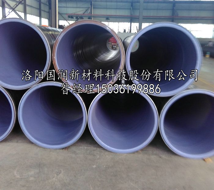 地埋天然气输送3pe防腐钢管直销