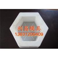 六棱空心砖塑料模具,耐氧化六角护坡塑料模具