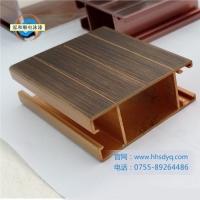 廣東水性電泳漆樹脂