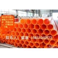 MPP电力电缆保护管盐城江苏