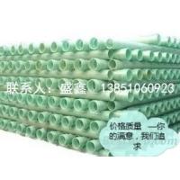 玻璃钢电缆保护管盐城江苏
