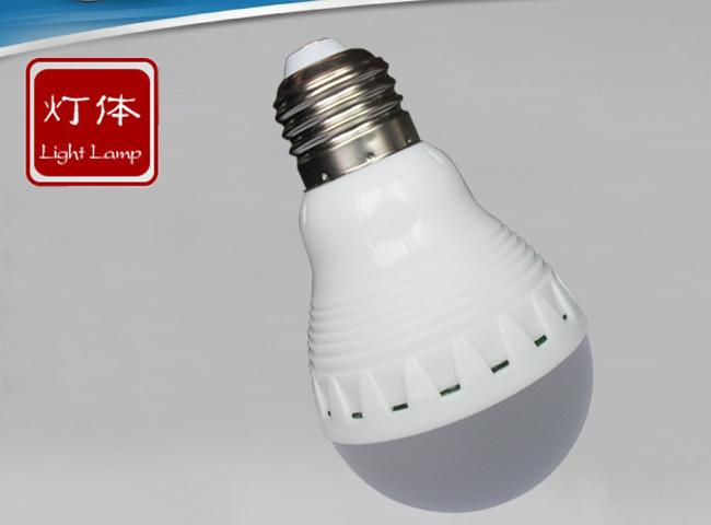 重慶綠慶微波雷達感應燈LED人體感應燈帶光控